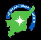 ЛоготипКоми НЦ УрО РАН2
